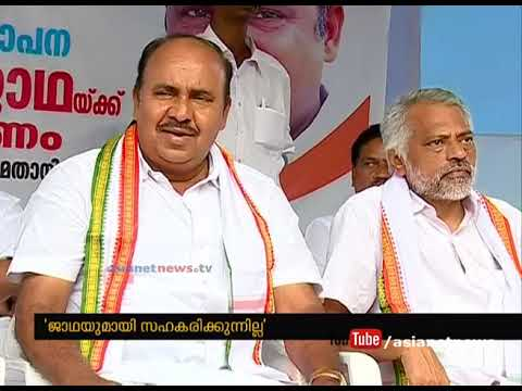 INTUC state president R Chandrasekaran against Oommen Chandy