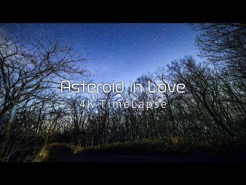 【取材写真】恋する小惑星 4K タイムラプス - Asteroid in Love 4K Time Lapse