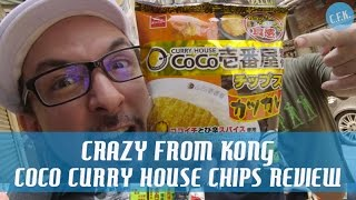 Japanese Curry Pork Chop Chips - Crazy From Kong Review !!