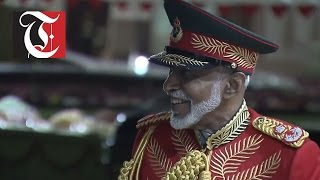 Morning Minute - HM Sultan Qaboos hosts dinner