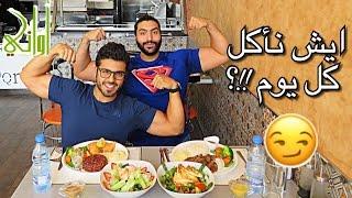تجربة مطعم أواني | كيف تأكل الي في نفسك وتحافظ على جسمك ؟!!
