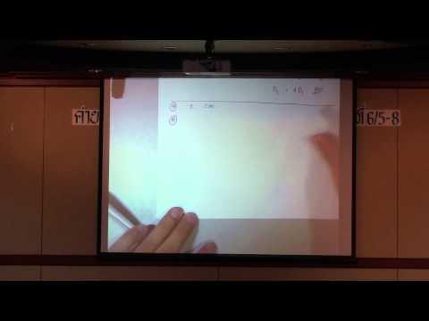 ติวฟิสิกส์ ม.5 ติวข้อสอบเรื่อง ของไหล #2