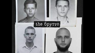 Каспийский Груз - «The Брутто» (Альбом) (2016)