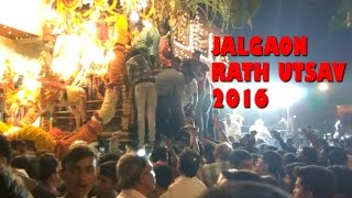 Jalgaon Rath Utsav | राम रथ जळगाव | Festival of India