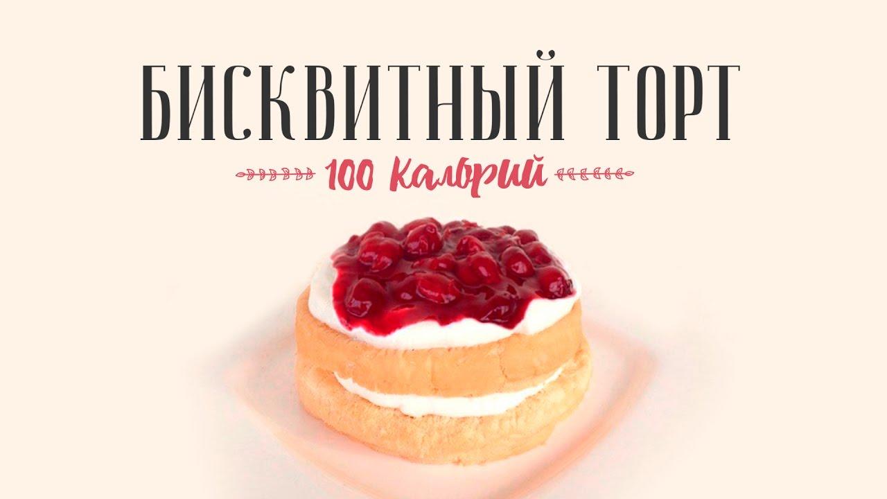 Можно ли есть торт на диете