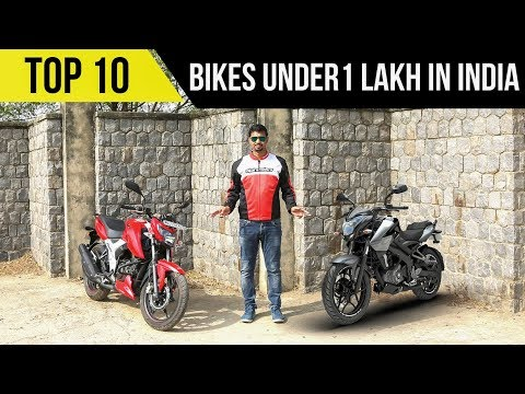 Top 10 Bikes Under Rs.1 Lakh In India 2018 | 160cc | 180cc | 200cc