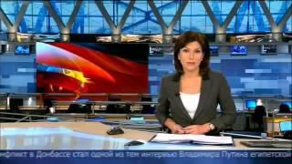 ШОКИРУЮЩИЕ НОВОСТИ  Вести сегодня телеканал 'Первый канал'