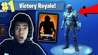 HOW TO UNLOCK THE FORTNITE BLOCKBUSTER SKIN! MY THOUGHTS ON THE SECRET FORTNITE BLOCKBUSTER SKIN!