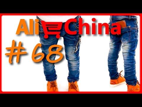 # 68 ПОСЫЛКА с Алиэкспресс / ИЗ КИТАЯ / джинсы на мальчика / РАСПАКОВКА / синие джинсы