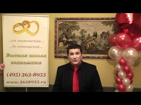 агентства знакомств москвы