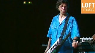 Chick Corea Elektric Band View From The Outside 1987