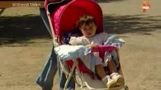 История страшного землетрясения в Армении