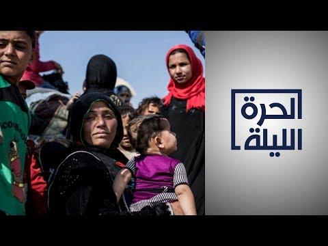سوريا.. الأمم المتحدة: الوضع في إدلب مرعب  - 22:58-2020 / 2 / 18