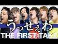 【THE FIRST TAKE】今回はガチで「Ado/うっせぇわ」歌ってみた【おる溜りピース】:w32:h24