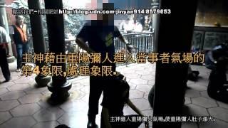 麻豆三合宮http://madou-sanhe.com/ 相關網站http://blog.udn.com/jinya...