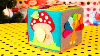Обзор. Мягкий развивающий кубик из фетра ручной работы. Игрушки для детей.