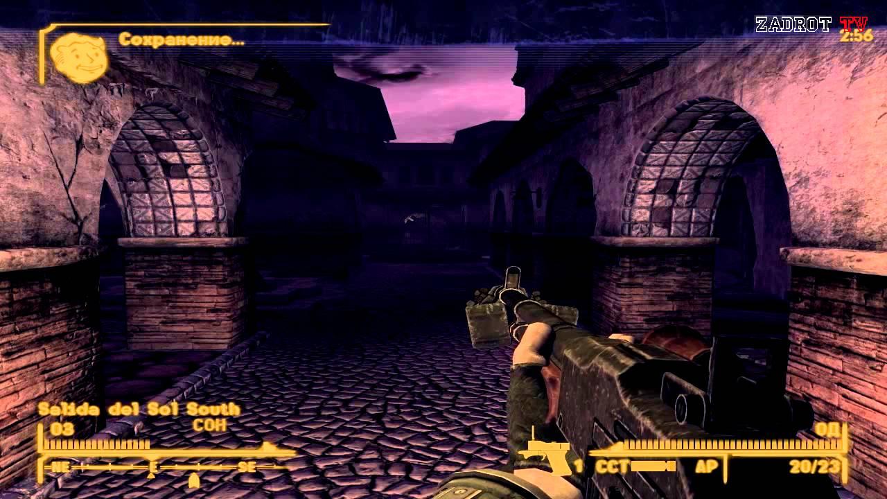 Fallout new vegas казино прохождение крупнейшее казино в россии