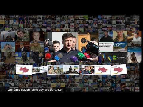 Экс-глава Генштаба ВСУ признался в атаке на батальон Донбасс