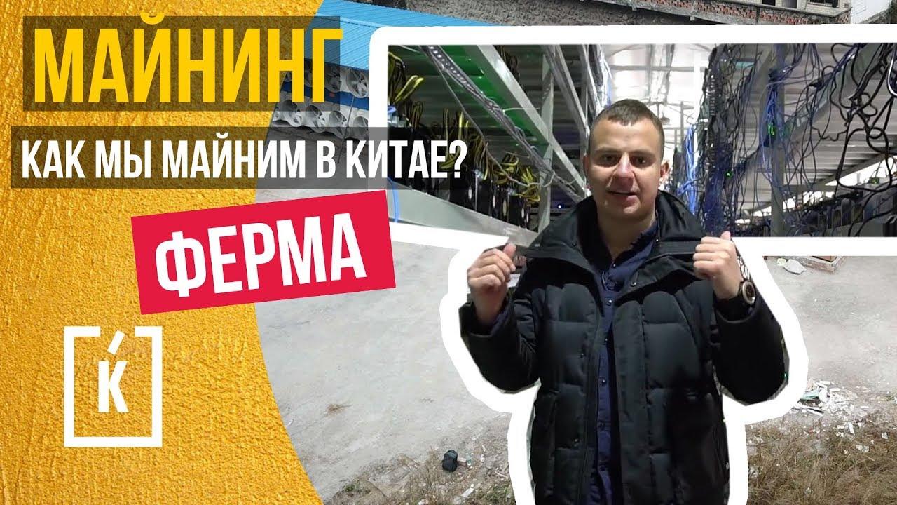 Продается Эксклюзивный Таунхаус в г Уфа, п Чесноковка, м н .