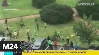 Разносчики еды устроили драку в столице - Москва 24