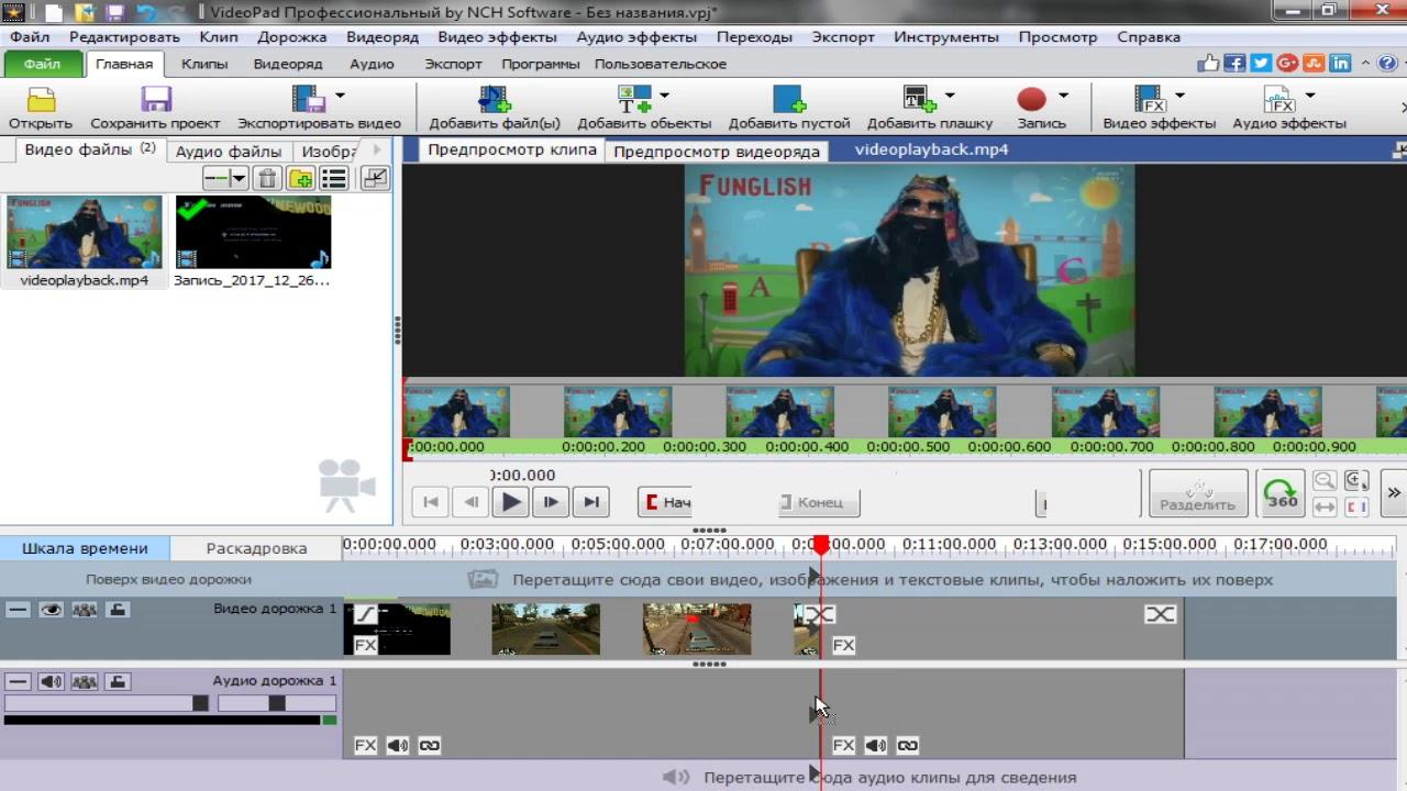 программа для вставки лица в видео на андроид