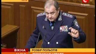 Могилев ответил на вопросы митингующих