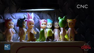 Trending China: The joy of toys! Unexpected toy house experience in Beijing