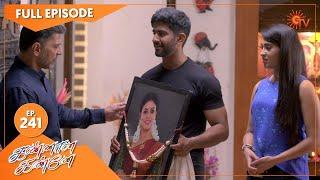 Kannana Kanne - Ep 241   17 Aug 2021   Sun TV Serial   Tamil Serial