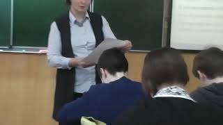 урок  русского языка 9 кл