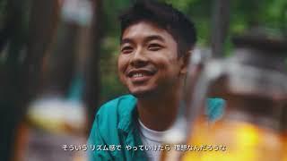 Corona SUMMER JOURNEY vol.03 ~太賀が仲間と過ごす満たされた時~ と...