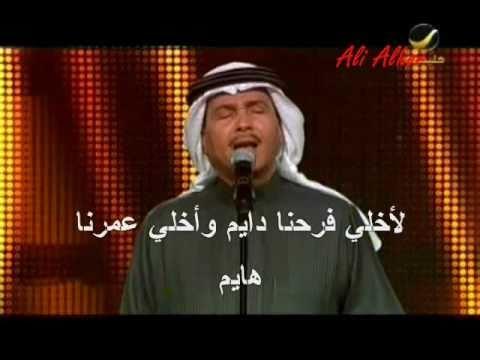 انت محبوبي - محمد عبده