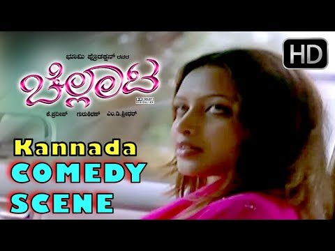 Kannada Comedy | Comedy Kings Super Comedy | Chellata Kannada Movie | Tennis Krishna,Komal,Umashree