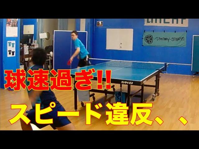 小清水コーチがアンカー卓球スクールの石川選手と対戦‼