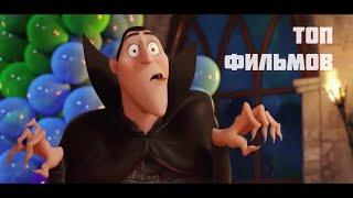 ТОП-5 мультфильмов для ваших детей / Видео
