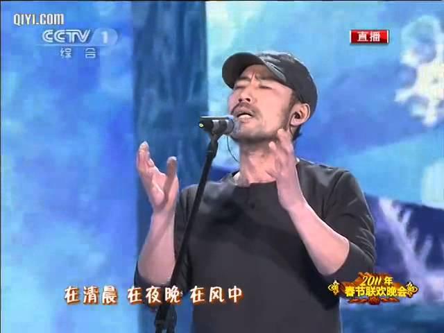 2011央视春节联欢晚会 歌曲 《 春天里》 旭日阳刚组合  CCTV春晚