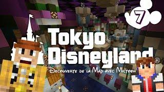 Minecraft | Visite de la Map Tokyo Disneyland par MarblePiggy #7 - [HD]