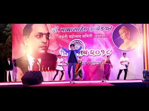 Mich Ananar Samaj Majha Sut But Tay Kotavar  Sagar Karanjekar Dance On Ambedker Jayanti  2018