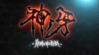 劇場版 <GARO>神ノ牙-KAMINOKIBA- 製作決定! https://garo-project.j...