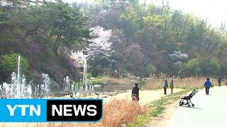 [날씨] 맑고 포근, 서울 18℃...전국 건조특보 /…