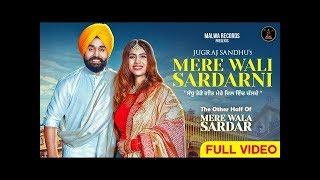 Mere Wali Sardarni (DJ DHOL MIX VOL.1) JUGRAJ SANDHU Mere Wali Sardarni New Punjabi Songs 2019