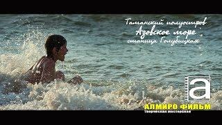 Азовское море, станица Голубицкая, шторм(Эти кадры вошли в фильм