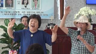 [특송]임보배 선교사 ,박지혜전도사,느헤미야부흥사회,예…