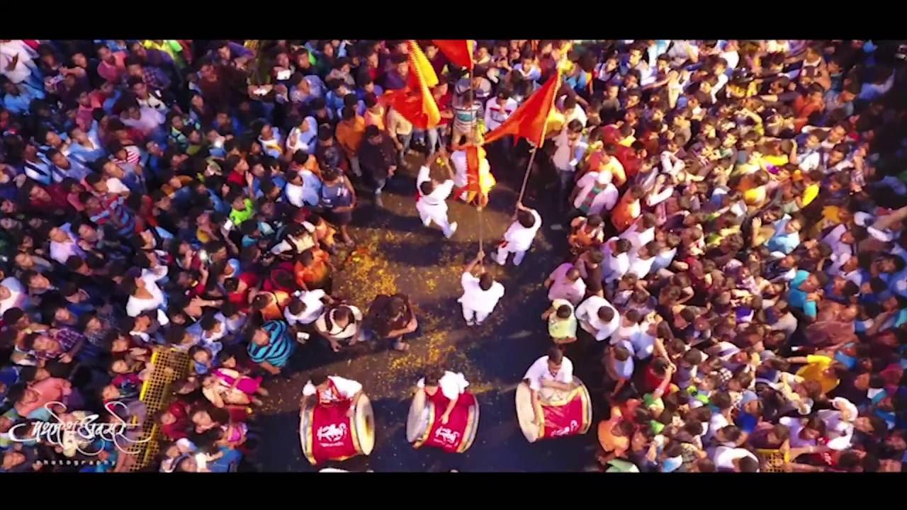 Chintamani Patpoojan Sohala 2016 Aerial View Drone Shots