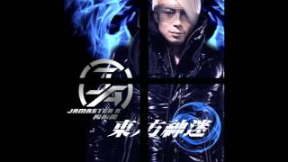 Jamaster A (楊振龍)-Merry Christmas Mr. Lawrence (Heart Of Asia) (Sara Pollino VS Jamaster A Mix)