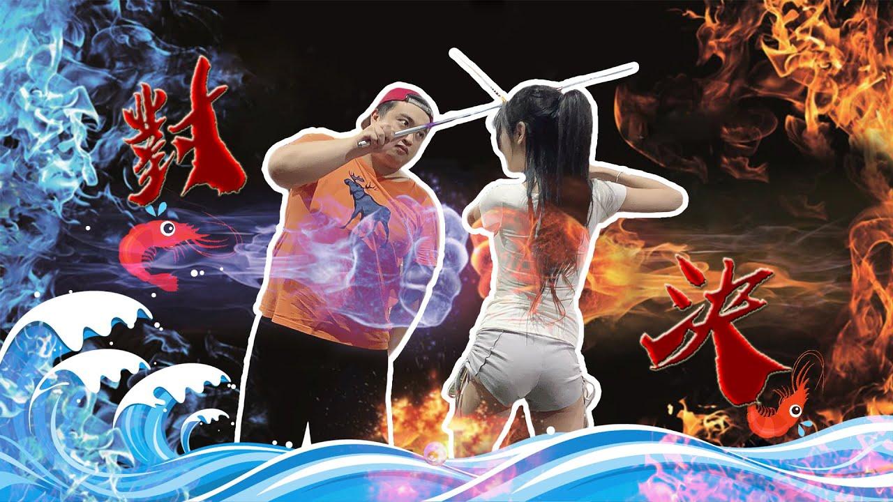 【 釣蝦女神系】釣の對決   最輸的懲罰居然.....台湾のエビ釣り Shrimp fishing in Taiwan 대만새우 낚시