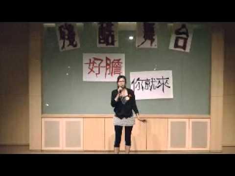 玄奘大傳歌唱初賽40-胥鴻蕓 - YouTube