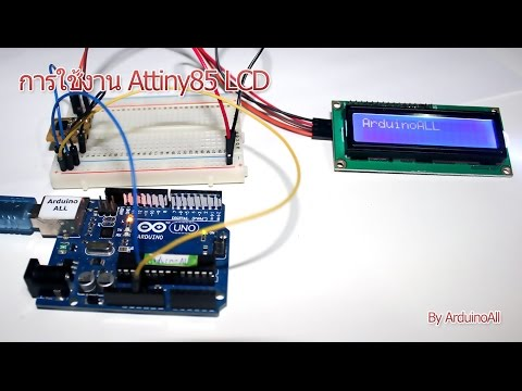 Tiny AVR Programmer Hookup Guide