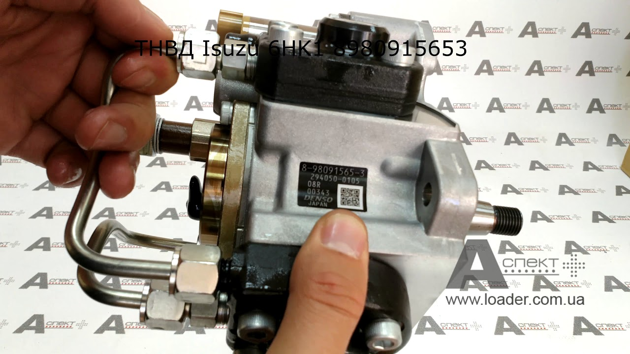 Fuel Pump Isuzu 6hk1 8980915653 Youtube Engine Diagram