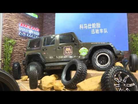 China International Tire Expo Review 2016