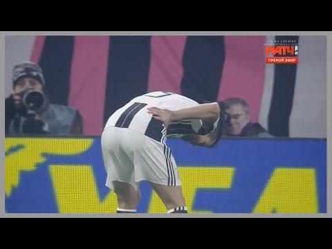 Miralem Pjanic vs Roma (Home) 17/12/2016 | HD